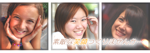 sumairu00_1.jpg